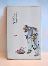19th Century Antique Chinese Hand Painted Porcelain Plaque