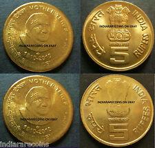 India Mule Lion Variety Mother Teresa H Mint 5 Rs Unc Set NEW 2010 Rare