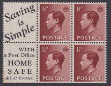 Gb Eviii Mint 1936 1½d booklet Saving advertising pane wmk inverted Pb5a Mnh