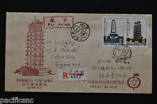 China PRC J89 Beijing-Haikow Railway Workers private FDC - Reg'd to Singapore