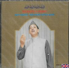 GULDASTA - E - AQIDAT - NAAT KHAWAN - QARI WAHID ZAFFAR QASMI - NEW NAAT CD