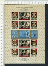 36316) GUINEA 1965 MNH** Nuovi** Space S/S BF GEMINI 5 IMPERFORATED
