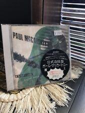PAUL MCCARTNEY Unplugged Japan Import CD TOCP-6713 EMI 1991 New SEALED Beatles