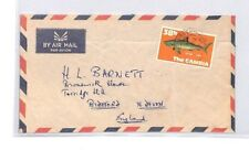 BQ216 The Gambia Devon Great Britain Airmail Cover {samwells}PTS