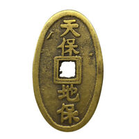 Alte chinesische alte Kupfermünze Jia Zi Jahre quadratisches Loch Münzen
