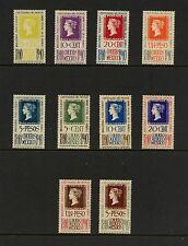 Mexico 1940 #754-8, C103-7  stamps Penny Black 10v.  MLH/MNH  K081