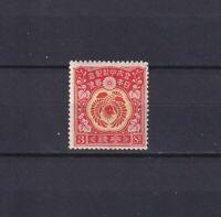 JAPAN 1916, Sc#153, Flags, National Emblems, MH