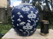 Large ANTIQUE Chinese 19th Prunus Blossom Blue & White Porcelain Vase