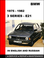 BMW 3 SERIES 1975 - 1982 E21 WORKSHOP SERVICE REPAIR FACTORY MANUAL