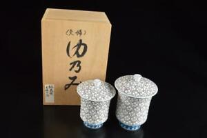 P6678: Japanese Nabeshima-ware Sencha TEACUP Yunomi 2pcs, auto w/signed box