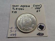 G31 Saudi Arabia AH-1354 (1935) 1/2 Riyal BU