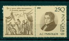 Russie - Russia 1995 - Michel n. 409 - Aleksandr Gribojedow
