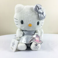 "A73 Macys Sanrio 150th Anniversary Hello Kitty Plush! 13"" Stuffed Lovey"