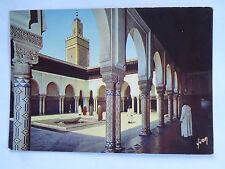 CPM Institut Musulman Mosquée de Paris le Patio de la salle des Prières ....