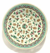 19th C Famille Rose Porcelain Charger Qing Dynasty