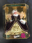 BARBIE 1996 HAPPY HOLIDAY DOLL SPECIAL EDITION SEALED NRFB