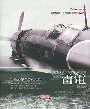 SWS MITSUBISHI J2M3 RAIDEN JACK THUNDERBOLT WW2 JAPANESE NAVY IJN INTERCEPTOR