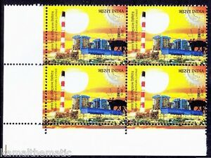 Bharat Heavy Electrical Limited, Industry, India 2015 MNH Corner Blk