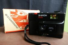Uncommon Elikon 535 35mm film camera with Minar 2 f/3.5 35mm lens