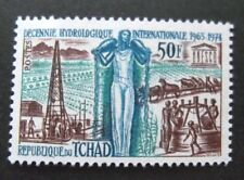 Chad-1968-50F Water/Agriculture issue-MNH