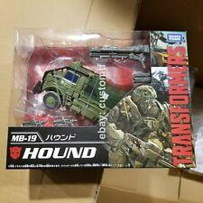 Takara Transformers Movie 10th Anniversary MB-19 Hound *H4