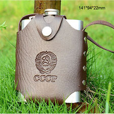 8oz Portable Hip Flask Stainless Steel Flagon Liquor Pocket +Leather Case 5559