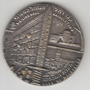 Western Wall, Rachel Tomb, Machpelah Cave,Moshe Dayan at Lions Gate Bronze Medal