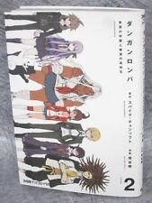 DANGANRONPA 2 Manga Comic HAJIME TOUYA Book Japan EB29