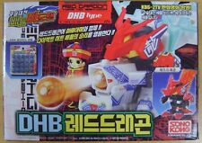 TAKARA BATTLE B-DAMAN DHB RED DRAGON DHB TYPE