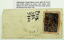 AFGHANISTAN 1892-93 SCARCE COVER FRANKED WITH SG 148