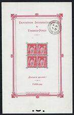 """FRANCE BLOC FEUILLET 1 """" EXPOSITION PARIS 1925 """" NEUF xx AVEC CACHET TB  P245"""