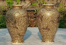 More details for pair of japanese meiji period satsuma thousand butterfly hand-painted gilt vases