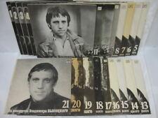 21/21 LP FULL! COLLECTION VLADIMIR VYSOTSKY (VISSOTSKI) AT THE CONCERTS Records