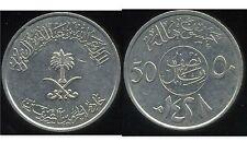 ARABIE SAOUDITE 50  halala 2007 - 1428
