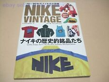 Nike Vintage 1970s-1980s Shoes T-shirts Jersey First Book focusing on Apparel