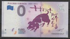Billet touristique Souvenir Chine Qi Baishi Artiste Cochon 2018-2 CNAD