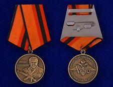 RUSSIAN MEDAL AWARD - MIKHAIL KALASHNIKOV - AK-47 CREATOR + DOCUMENT  LOW PRICE