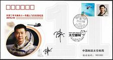 CHINA 2016-10-17 ShenZhou-11 Launch JSLC Astronaut Chen Orig. signed space cover