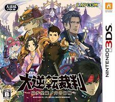 [Japanese] New 3DS Dai Gyakuten Saiban Naruhodou Ryuichi No Bouken Tracking