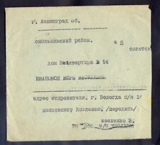 9232 USSR,1942,Cover to encircled Leningrad! from Vologda with rare censorship
