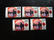 PAYS-BAS - timbre yvert et tellier n° 1547 x5 obl (A31) stamp netherlands (U)