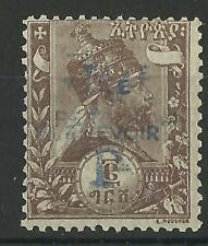 ETHIOPIA 1906 POSTAGE DUE 2g BROWN RARE DOUBLE HANDSTAMP MINT