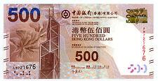 Hong Kong … P-344 … 500 Dollars … 2010 … *UNC*