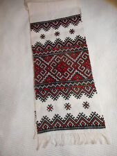Beautiful Vintage White Altar Cloth with Black Red Embroidered Borders