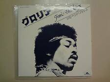 "JIMI HENDRIX:Gloria(Written By Van Morrison)8:45-Japan 7"" Polydor 1-Sided PSL"