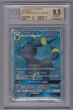 Pokemon TCG Japanese Sun & Moon Umbreon GX Full Art Secret Rare BGS 9.5 POP 1
