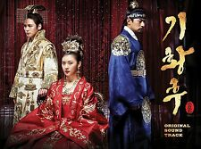 Empress Ki OST (KOREA MBC TV Drama) O.S.T Ji Changwook Sealed WAX ZIA SOYOU 4MEN