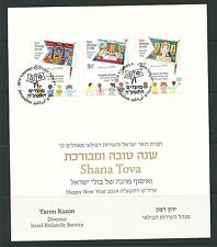ISRAEL 2014 NEW YEAR CARD  FINE USED