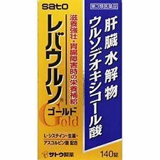 Sato Liverurso Gold 140 tablets, Ursodeoxycholic acid, and vitamin B2
