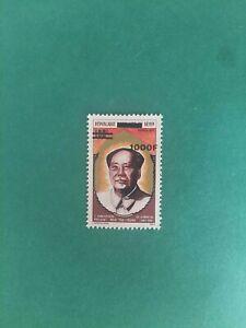 Bénin surchargé overprint Mao 1000f sur 100f neuf MNH rare